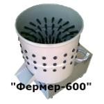 famer600_pluck_com_ua