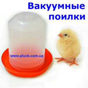 vakuum_menu